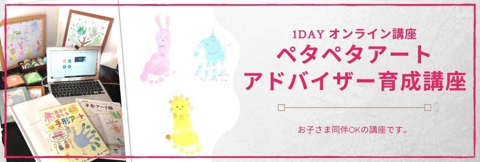 ママと赤ちゃんのための教室『Sweet Maman』東京|ベビーサイン・おひるねアート・歯固め・手形アート